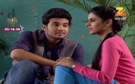 kanyadan marathi serial ringtone free download