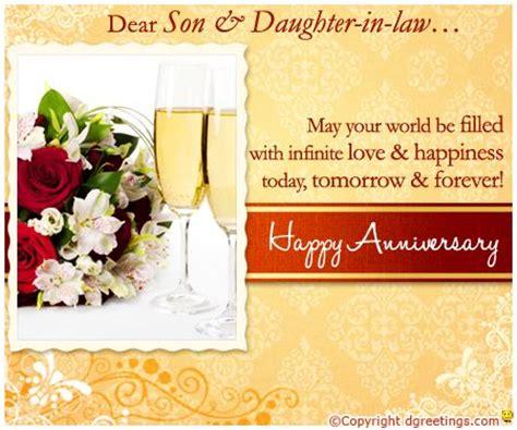 dgreetings son  daughter  law anniversary happy