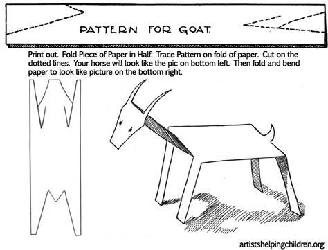 goat crafts  kids making goats  easy   arts