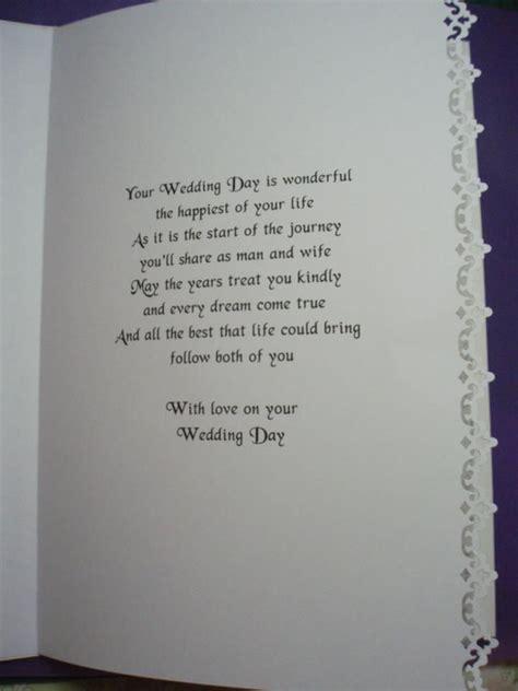verse  wedding cardsee   gift