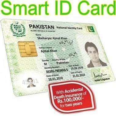 nadra introduced smart national id card pakistan cards