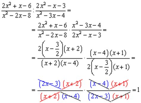 multiplying and dividing rational expressions math homework help