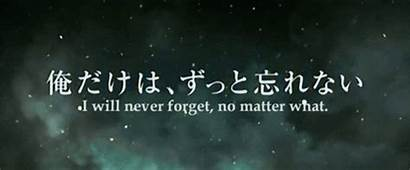Japanese Quotes Words Never Enthral Jade Learn