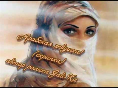 Nami aa sadri nassif zeytoun. Islamic Songs Mp3 Free Download In Arabic - All About Islamic