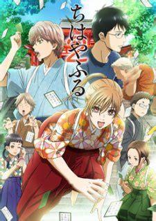 Batch Amagi Brilliant Park Bd Subtitle Indonesia Shirainime Anime Subtitle Indonesia