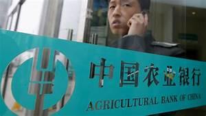 Chinese Bank Hit by $4.9B Loan Fraud - Klipp TV