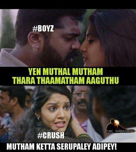 50 Best Crush Memes Tamil Tamil Memes