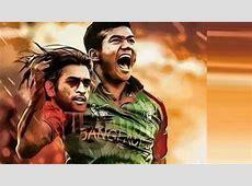 Dhoni troll image by bangladesh Whatsapp Messages