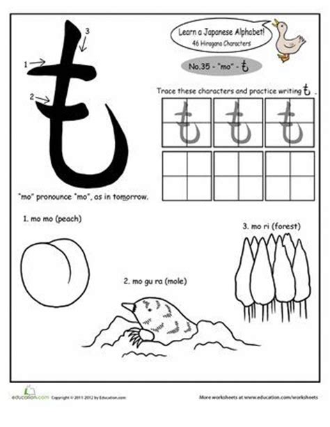 32 best teach japanese to kids images on pinterest
