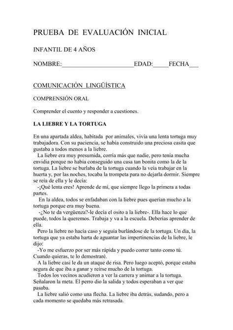 Inicial Infantil 4 AÑos Lengua  Orientación Andújar