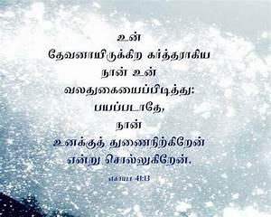 Miracle Prayer House,Oodai, OMR, Chennai-119 - Home | Facebook