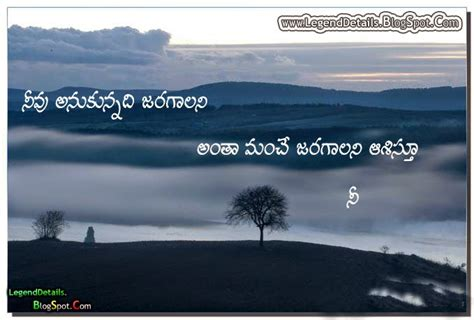 telugu motivational inspiring quotes hd wallpapers legendary quotes