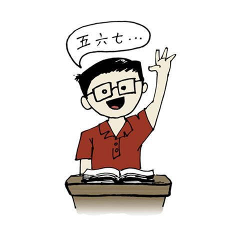home columbus school chinese