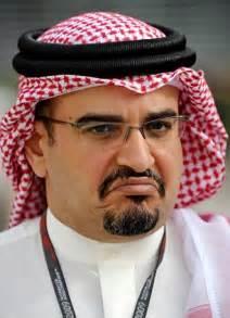 Royal Wedding guest list: Crown Prince of Bahrain refuses ...
