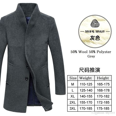 shanghai story mens wool long trench coat men