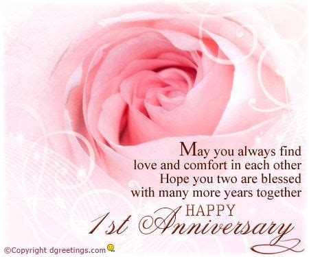 dgreetings     lovely couple happy annioversary anniversary