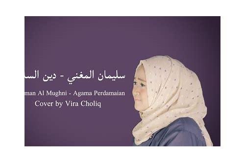 nissa sabyan deen assalam mp3 free download stafaband