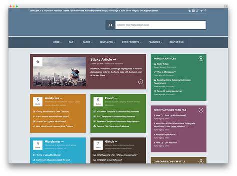 website design help 10 best knowledge base wiki faq support ticket