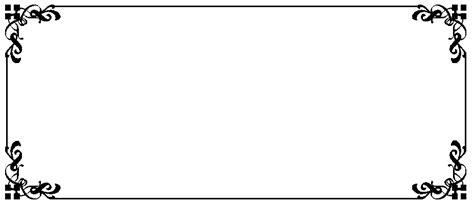 bingkai undangan related keywords bingkai undangan long
