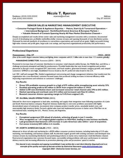 insurance sales objective resume
