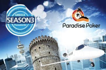 Κέρδισε απόψε τη συμμετοχή σου στο Paradise Poker Tour
