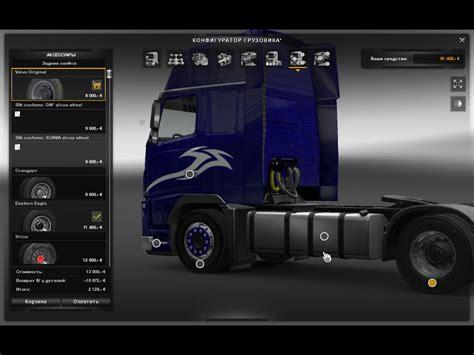 Volvo Original Wheels Ets 2 Truck Simulator 2 Mods
