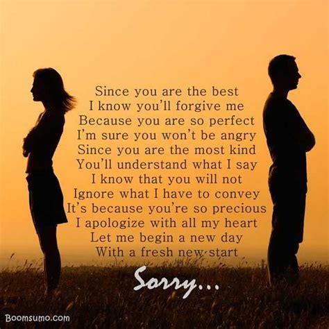 poems  boyfriend apology poems