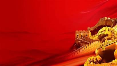 China Wallpoper