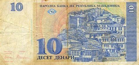 Banconote dalla Macedonia / Banknotes from Macedonia