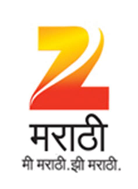Zee Marathi Schedule. Coexist Logo. High Quality Stickers. Structural Signs Of Stroke. Get Custom Stickers. Impulsive Signs. Light Bulb Signs. Octagon Signs Of Stroke. Mustang Horse Logo