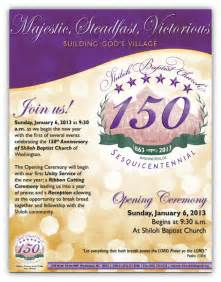 Church Anniversary Flyer Templates