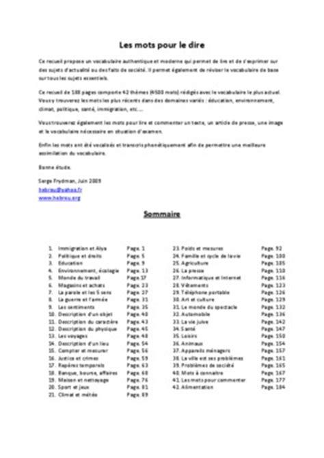 a portee de mots cm2 exercice 5 page 69 listes des fichiers pdf a portee de mots cm2 exercice 5