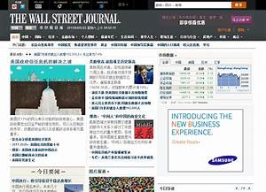 China Blocks Access to Wall Street Journal Website