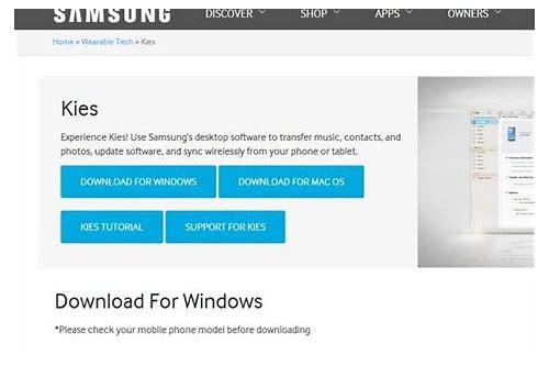 samsung kies baixar gratuito de software
