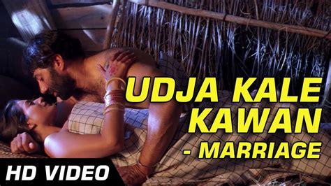 gadar udd ja kaale kanwan marriage full song video