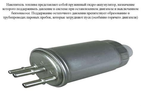 пружинный аккумулятор — с немецкого на русский . Словари и энциклопедии на Академике