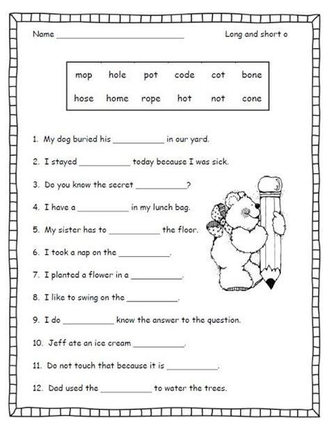 silent e worksheet second grade free stuff