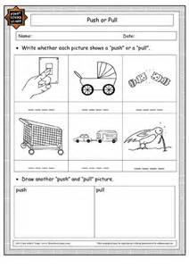 Push and Pull Worksheets 2nd Grade