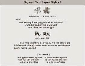 cheap indian wedding cards wedding and jewellery ग जर त लग न क र ड gujarati wedding