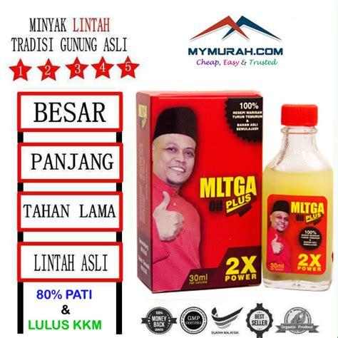 leech oil plus mltga kkm approved end 1 27 2019 3 15 pm