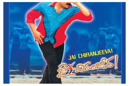 Jai chiranjeeva telugu mp3 free download :: goldnaregef