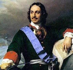 Image result for peter the great of russia images