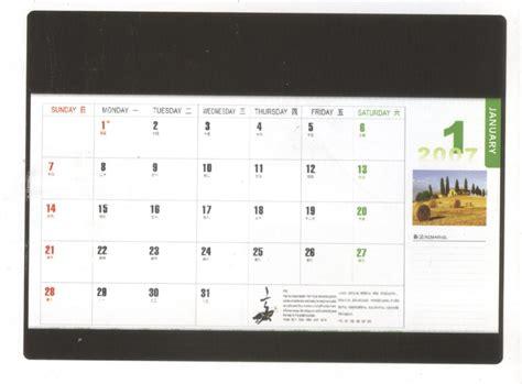 desk writing mat calendarblottertable planner
