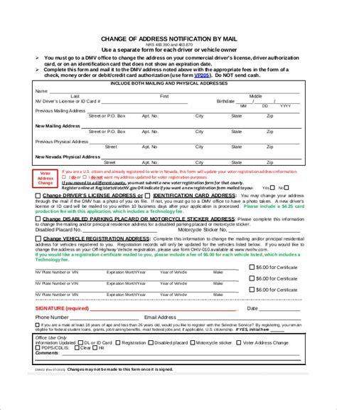 sample dmv change  address form  examples