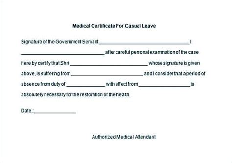 medical leave application    action