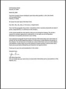 business letter to whom it may concern template