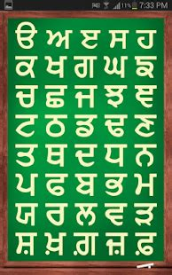 learn punjabi alphabets apps  google play