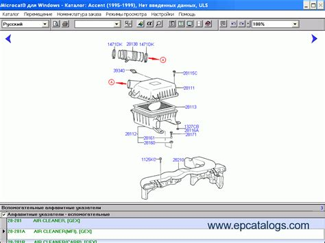 download car manuals 2009 hyundai elantra spare parts catalogs hyundai spare parts catalog download
