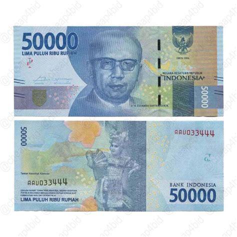 jual uang kuno kertas jual uang baru nkri rp 50000 50 000 rupiah 2016 kondisi