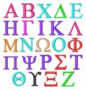 machine embroidery designs historic embroidery fonts With greek letter embroidery font